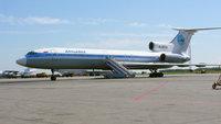 Сочинский аэропорт работает в штатном режиме. aeroport