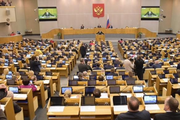 СМИ: будущий бюджет - для властей, а не народа?. 394957.jpeg