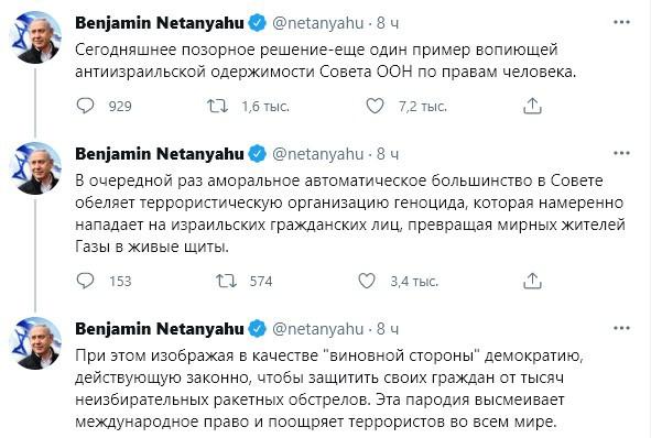 © twitter.com, автоматический перевод сервиса ЯндексПереводчик