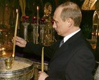 Путин поздравил патриарха с Пасхой