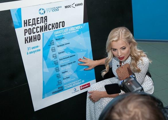 Подведены первые итоги Недели российского кино. Подведены первые итоги Недели российского кино