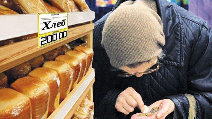 Власти два раза поднимут тарифы ЖКХ в предстоящем году