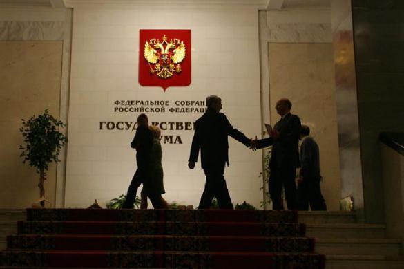 В Госдуме не видят аргументов против принятия закона о спецсчетах. 377959.jpeg