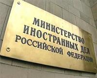 Замглавы МИД РФ и посол США обсудили отношения Россия - НАТО