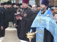 Медведев принял участие в освящении колокола Софийского собора