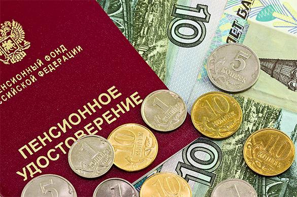 Минтруд выступил против снобжения деньгами фиксированной выплаты кпенсии изфедерального бюджета