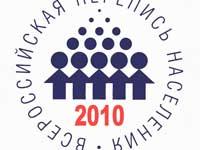 Из-за кризиса процедуру переписи населения пришлось поменять