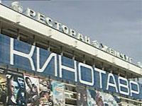 В Сочи началась церемония закрытия фестиваля