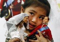 В Британии появились свадебные куклы Уильяма и Кейт. dolls