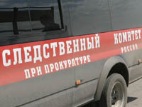 Сыну главы Приднестровья пригрозили Интерполом. 250961.jpeg