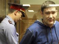 Узбек-педофил получил пожизненное за убийство второклассницы. 284961.jpeg