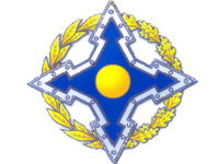 Участникам саммита в Москве представили форму КСОР