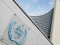 Претендент на пост главы МАГАТЭ снял свою кандидатуру