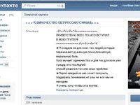 """""""ВКонтакте"""" удаляет группы потенциальных самоубийц. 254963.jpeg"""