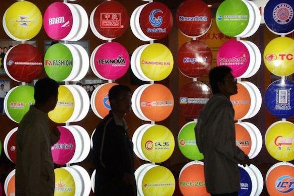 В Китае запрещены компании со стыдными и оскорбительными названиями. 373965.jpeg