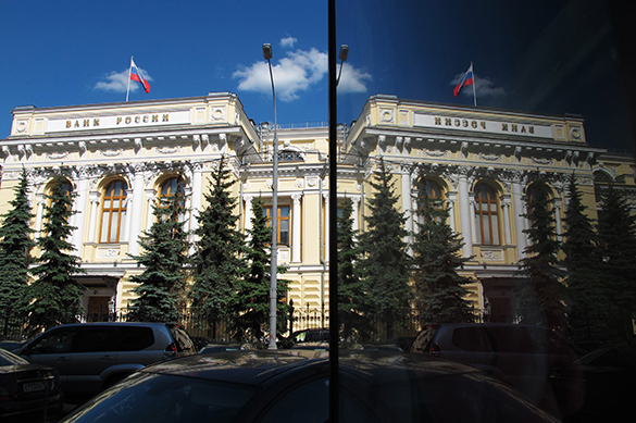 Банк России снова снизил ключевую ставку. 375966.jpeg