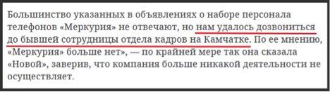 Близкие информаторов Короткова рассказали, как журналист подвергал их д. 404966.jpeg