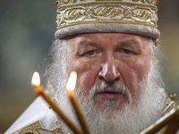 Патриарх Кирилл получил мусульманский орден. 276967.jpeg