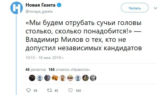 Юлия Серебрянская: путь из
