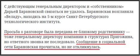 Близкие информаторов Короткова рассказали, как журналист подвергал их д. 404967.jpeg