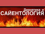 ПРЕВРАЩАТЬ ЛЮДЕЙ В РАБОВ СООТВЕТСТВУЕТ В РОССИИ ДЕЙСТВУЮЩЕЙ КОНС