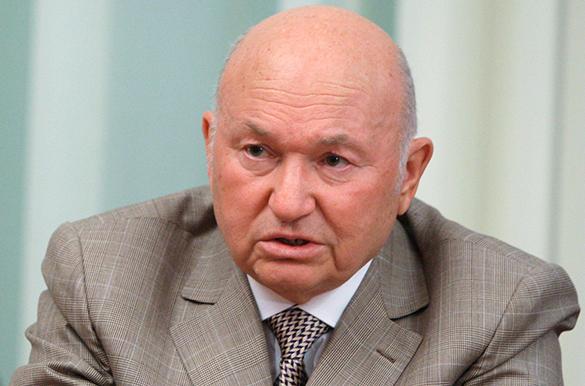 Суд отказался отменить пенсию Юрия Лужкова в 300 тысяч рублей. 299968.jpeg