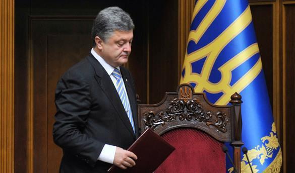 В обращении Порошенко к парламенту слово