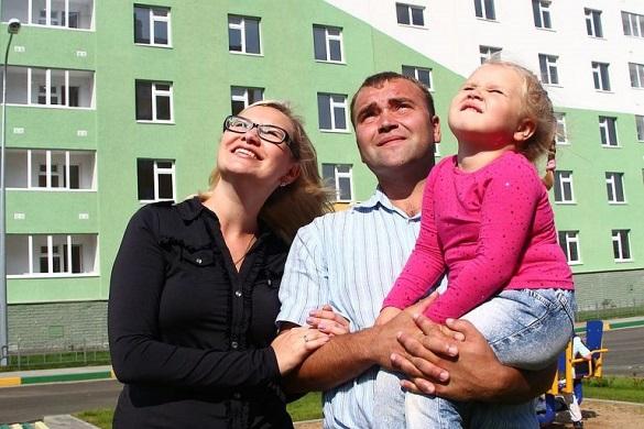 Субсидия на покупку жилья: дают ли молодым семьям деньги на квартиру?. 396969.jpeg