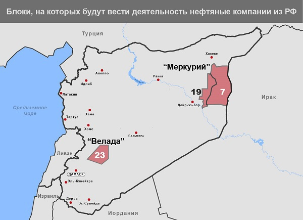 "Нефтекомпании РФ оказались прямо ""на дворе"" американцев в Сирии. 404970.jpeg"