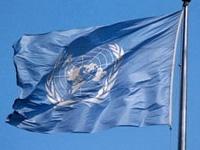 ООН стала смотреть на мировую экономику более пессимистично