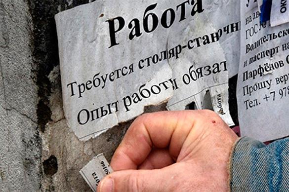 В России уменьшилось число безработных