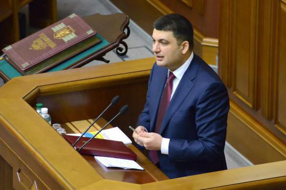 Гройсман: Украина занимает 2-3 место в мире по залежам природного газа. 379971.jpeg