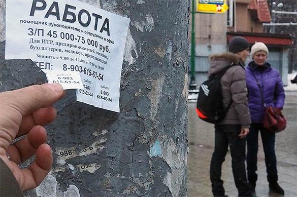 Дмитрий ЖУРАВЛЁВ – о том, есть ли смысл ехать в регионы за высок