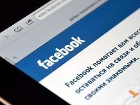 Пользователи Facebook поделятся органами. 257973.jpeg
