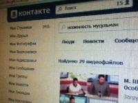 """Дуров удалил из соцсети """"Невинность мусульман"""". 270974.jpeg"""
