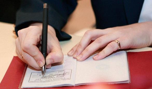 Непростые жильцы: правила регистрации иностранцев в России. 398974.jpeg