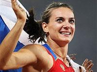 Елена Исинбаева признана лучшей спортсменкой года