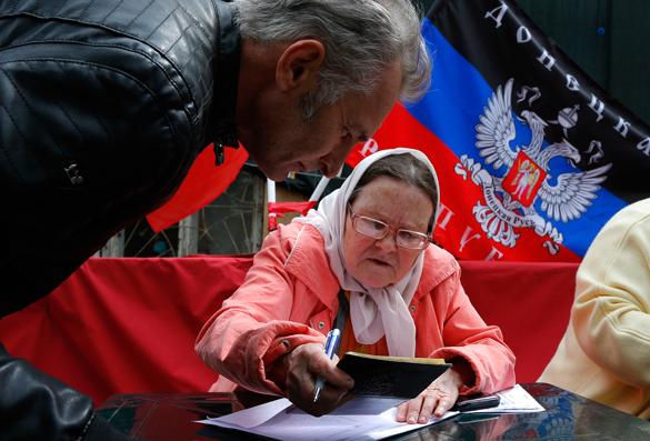 Алексей Худяков: Донецкая и Луганская области пойдут по пути Абхазии. 291975.jpeg