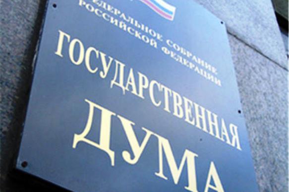 Депутаты ввели новый налог для россиян. 394975.jpeg