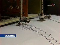 В Приморье произошло глубинное землетрясение