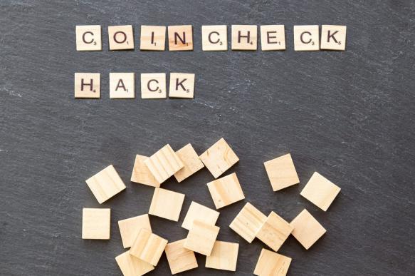 NEM, украденные у Coincheck, обменяли или обналичили. 384977.jpeg