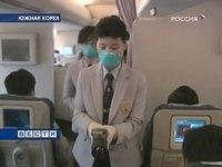 В Южной Корее растет число заразившихся вирусом гриппа А/H1N1