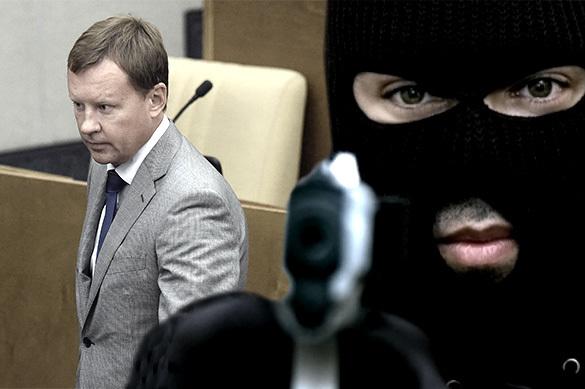 Названо имя убийцы Дениса Вороненкова