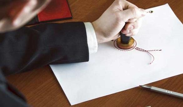Как вступить в наследство по завещанию. 397978.jpeg