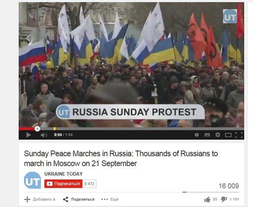 Украинские СМИ уже показали репортаж с завтрашнего