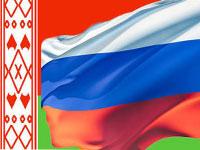 Россия и Белоруссия подпишут соглашение по мирному атому