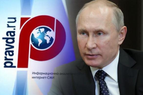Атлантический совет потребовал остановить Кремль и Правду.ру. 386980.jpeg