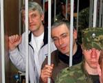 На Ходорковского действует старый УК