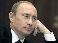 Путин совершает визит в Монголию