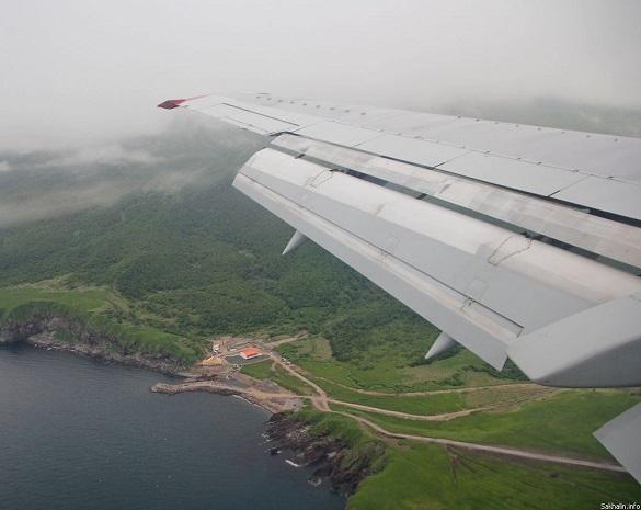 Авиаперелеты на Курильские острова с апреля будут дешеветь. 399981.jpeg